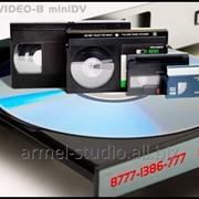 Перезапись видеокассет на DVD диски в Астане фото