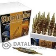 Препарат для нейтрализации в аквариумной в воде окиси аммиака Stop Ammo фото