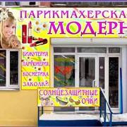Расклейка афиш, наружная реклама фото