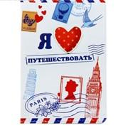 Обложка Для Паспорта Я Люблю Путешествовать фото