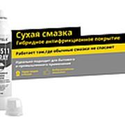 Сухая смазка EFELE AF-511 SPRAY (405мл) / аналог MOLYKOTE D 321 R фото