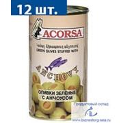 """Оливки с анчоусом """"АКОРСА"""" фото"""