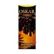 Сок виноградный 100%, торговая марка Oskar фото