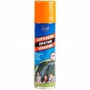 Аэрозоль против комаров, мошек, слепней, москитов и других насекомых, 150 мл. Сивка Бурка фото
