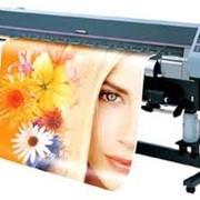 Изготовление и монтаж рекламных вывесок, указателей фото