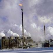 Инвентаризация выбросов загрязняющих веществ в атмосферный воздух фото