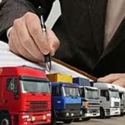 Таможенно-брокерские услуги, таможенная очистка грузов. фото