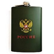 Фляжка хаки Россия СССР с гербом PQ-9 15см фото