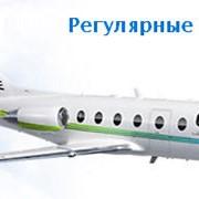 Заказ авиачартеров. фото