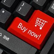 Покупка и доставка любого товара из-за границы, из таких стран, как США, Китай, Англия, Германия фото