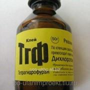 Тетрагидрофуран имп. фото
