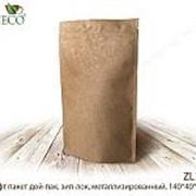 Крафт пакет дой-пак, зип-лок, металлизированный, 140*40*240 мм (100 шт. в упаковке, бумага, плотность бумаги:50 г/м2) фото