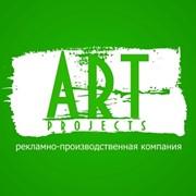 Дизайн наружной рекламы в Усть-Каменогорске фото