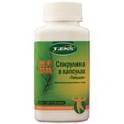 Спирулина: капсулы, содержащие почти все витамины фото