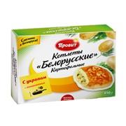 Котлеты Белорусские картофельные с укропом замороженные фото