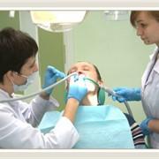 Стоматология Киев цены оболонь фото