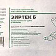 Трубка трахеостомическая с манжетой №8.0, ПВХ, с РКП, стер., Эиртек Б, Китай фото