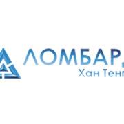 Автоломбард в Алматы фото