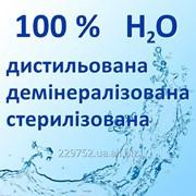 Дистильована вода, налив фото