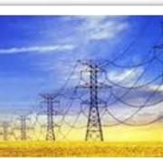 Проектирование электросетей в Украине, купить фото