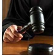 Юрист по жилищным спорам фото