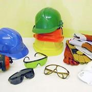 Промышленная безопасность фото