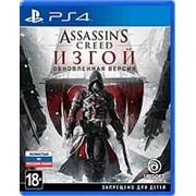 Игра для PS4 Assassin's Creed: Изгой. Обновленная версия фото