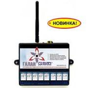 Сотовая система контроля отопительного оборудования ГАЛАН-GSM фото
