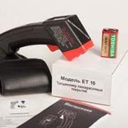 Толщиномеры ультразвуковые, магнитные фото