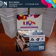 LION group типография фото