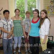 Курсы испанского языка для начинающих с носителями языка в школе Lingua House на Партизанской фото