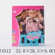 Кукла My Baby Playset 4512 фото