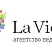 Помошь в покупке жилья в Киеве фото