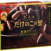 Печенье в шоколаде в виде побегов бамбука Meiji, 61гр фото