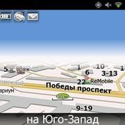 Обновление и установка навигационных программ, прошивка навигаторов фото