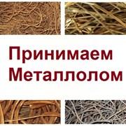 Прием металлолома,Алматы фото