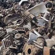 Скупка и переработка металлолома фото