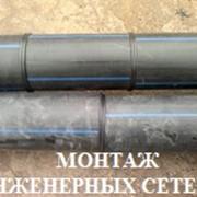 Сварка(пайка) встык полиэтиленовых труб фото