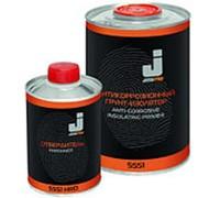 Антикоррозионный грунт-изолятор 3:1 Цвет: черный. 0,75+0,25л фото