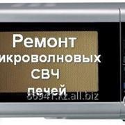 Ремонт микроволновых печей Алматы фото