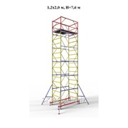 Вышка-тура ВСП-250, размер рабочей площадки 1,2х2,0 м, Н=7,6 м фото