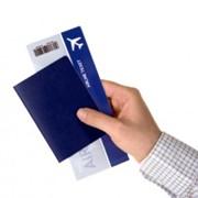 Услуги билетных касс фото