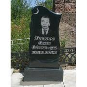 Изготовление памятников,продажа памятников,продажа памятников в Алматы,продажа памятников в Казахстане фото