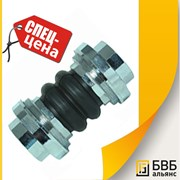 Компенсатор резиновый муфтовый КР ARM 32-16-25/22/45 (М) фото