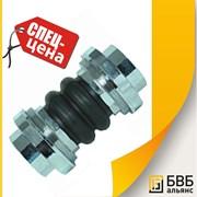 Компенсатор резиновый муфтовый КР ARM 40-16-25/22/45 (М) фотография