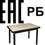 Декларирование соответствия столов (орган по сертификации в РБ) фото