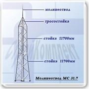 Молниеотвод МС 31.7 фото