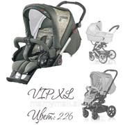 Детская коляска Vip XL 226 (без сумки) от Hartan фото