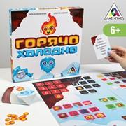 Настольная семейная игра «Горячо-Холодно» фото