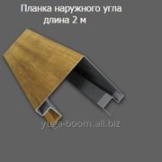 Планка наружного угла, длина 2 м фото